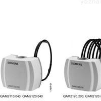 空调控制方案之西门子风管温度传感器QAM