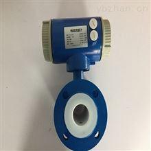 TD-LDE50管径电磁流量计测量厂家