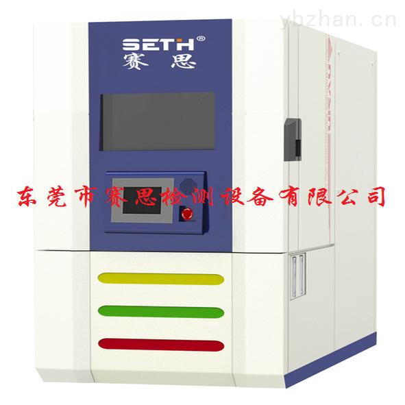 电路板热油试验箱