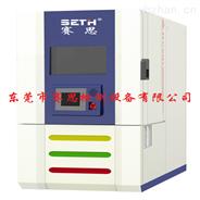 電路板熱油試驗箱