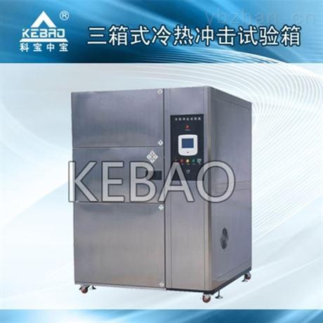 不锈钢非标定制二厢式冷热冲击试验箱