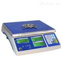 高精度電子計重桌秤可定制