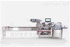 KBC-900紙箱盒包裝機KAWASHIMA川島制作所