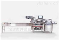 KBC-900纸箱盒包装机KAWASHIMA川岛制作所