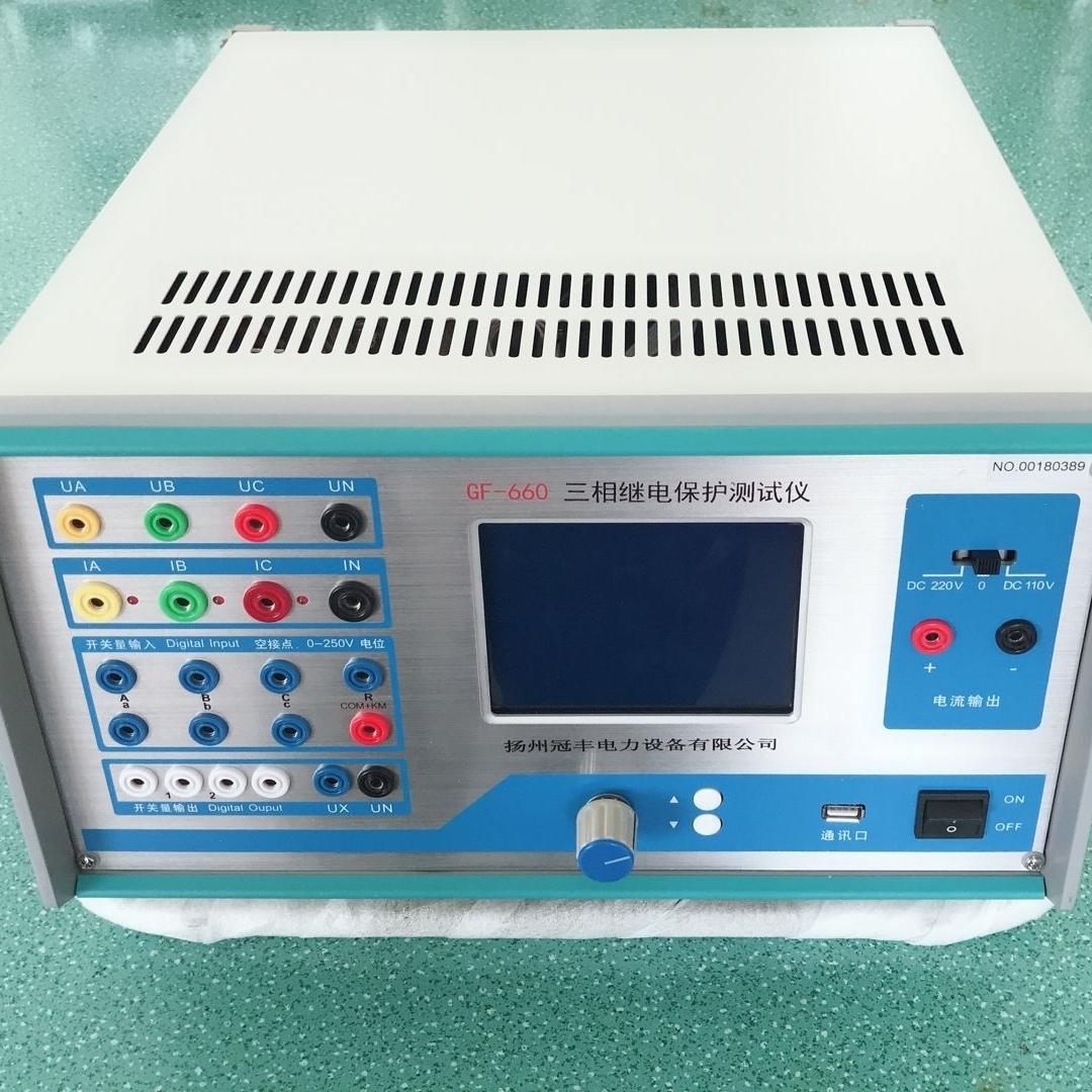 电力三级承试资质流程标准