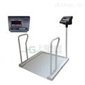醫院專用電子秤,輪椅體重秤