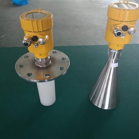 探测器河道高频雷达物位计CT6防爆