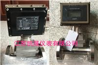 鍋爐天然氣流量計選型
