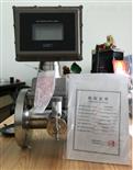 气体涡轮流量计(气体专用)