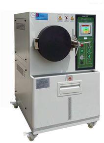 HAST-ZT-340正臺HAST老化試驗箱