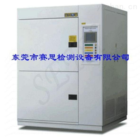风冷式高低温冲击试验箱