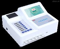 便携式智能金标分析仪