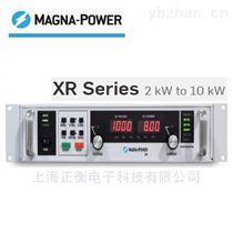 SL/XR/TS/MS/MT系列MAGNA-POWER高压直流电源