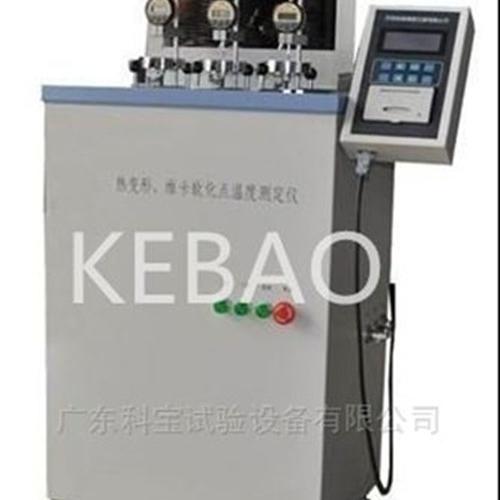 熔噴布熱變形溫度試驗機低價促銷