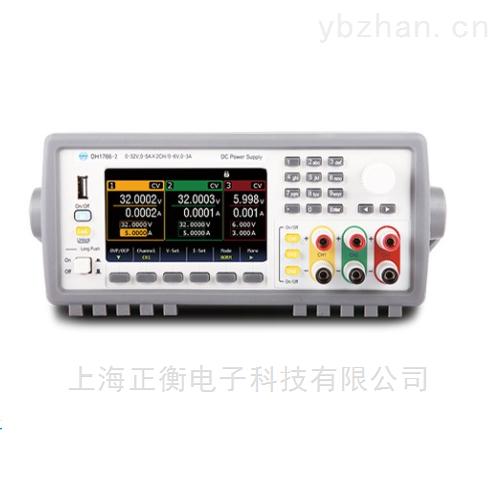 大华DH1766系列线性三路可编程直流电源