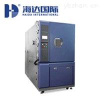 HD-E714高空低气压试验箱ISTA标准