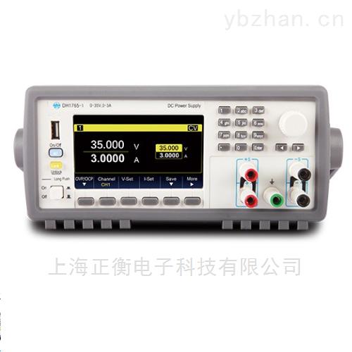 大华DH1765系列线性单路可编程直流电源