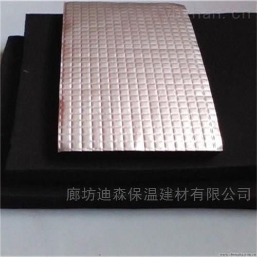 海绵橡塑板厂商价格
