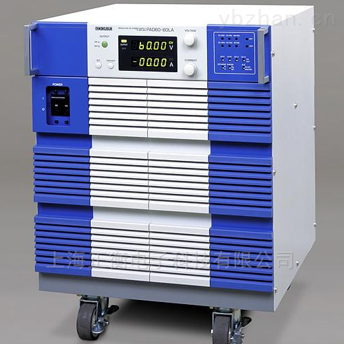 KIKUSUI PAD-LA系列可变直流稳压电源