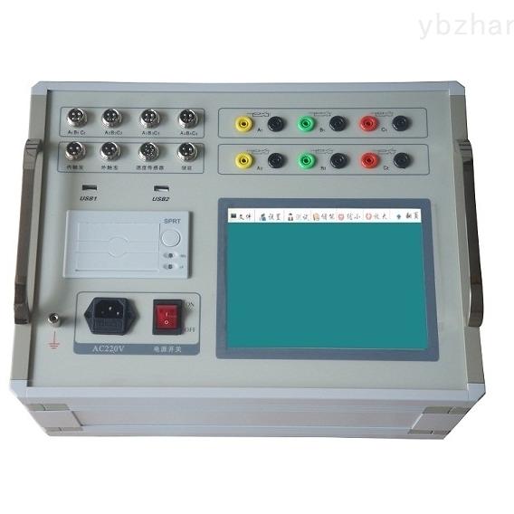 上海办理电力承试五级资质的标准