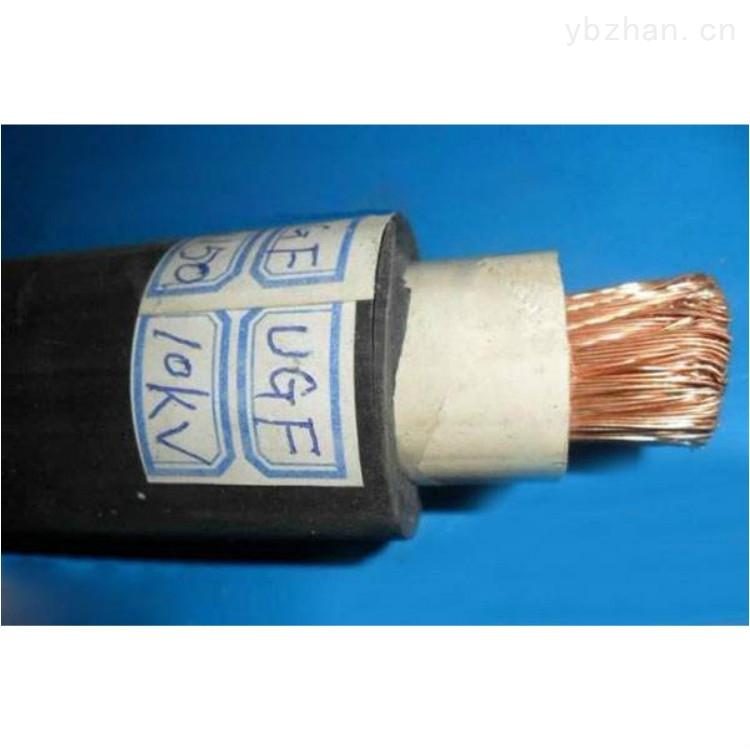 UGF-6000V矿用橡套软电缆1×150