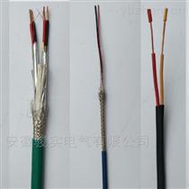 ZR-NX-GS-VVP2*1.0补偿导线