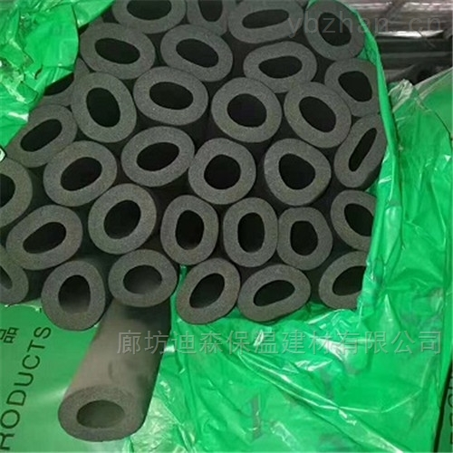 B2级橡塑管价格_报价产品