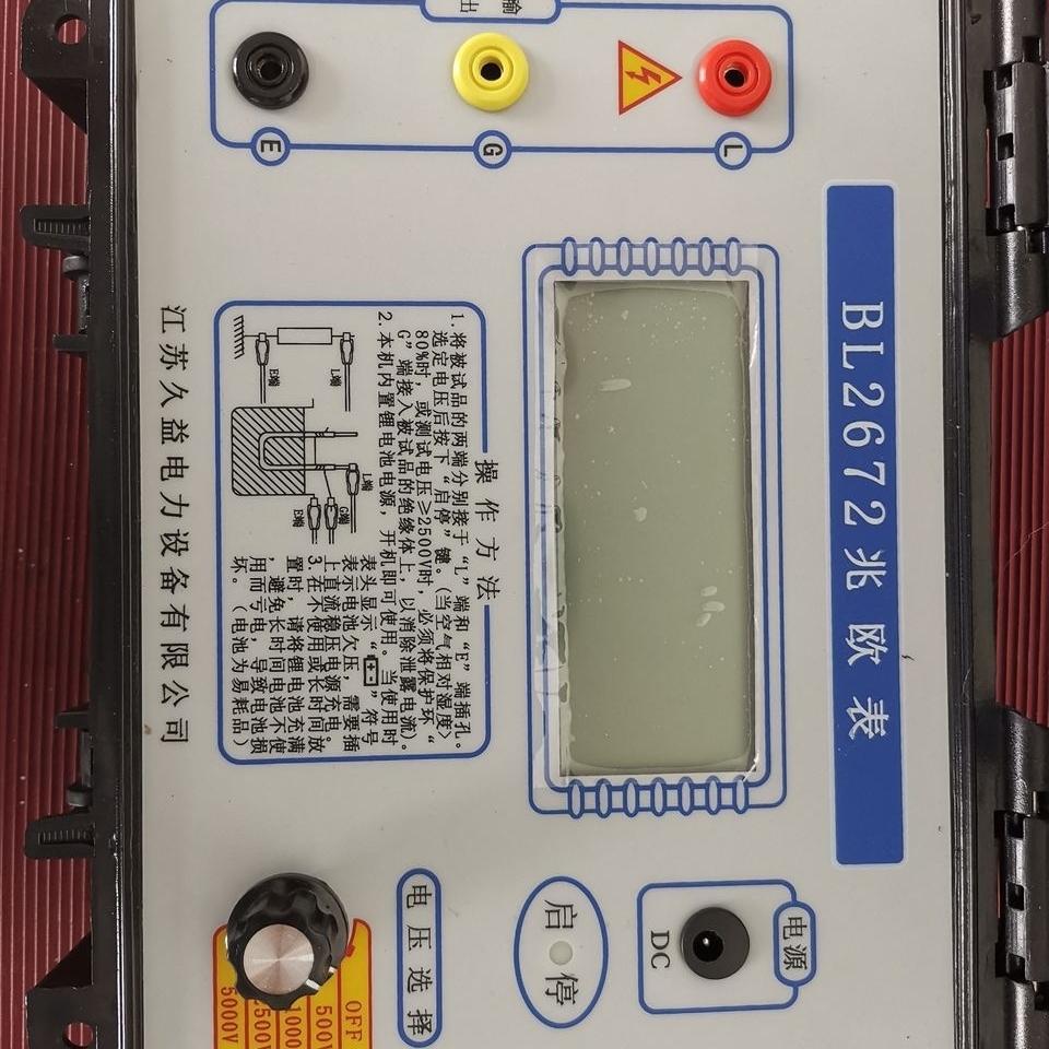 扬州电力承试五级资质的标准