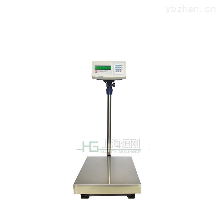 30kg計數防爆電子臺秤