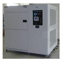 HT/CJX-50北京小型高低溫沖擊試驗箱
