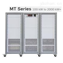 100kW~1000kWMAGNA-POWER MT系列机柜式程控直流电源