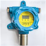 HRP-T1000通信丁烷探测报警器