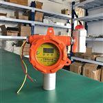 固定式可燃氣體報警器