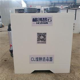 HC河南缓释消毒器/小型供水站消毒设备