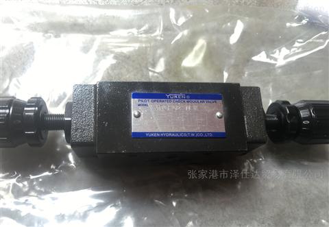 YUKEN油研MRB-01-A-30减压阀MRB-01-B-30