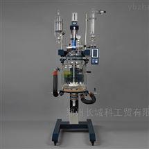 进料放料方便可升降可旋转玻璃反应釜