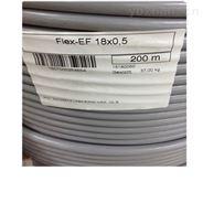 KABELTEC电缆