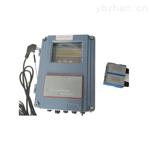 外夾式超聲波無線遠傳計算表流量檢測儀