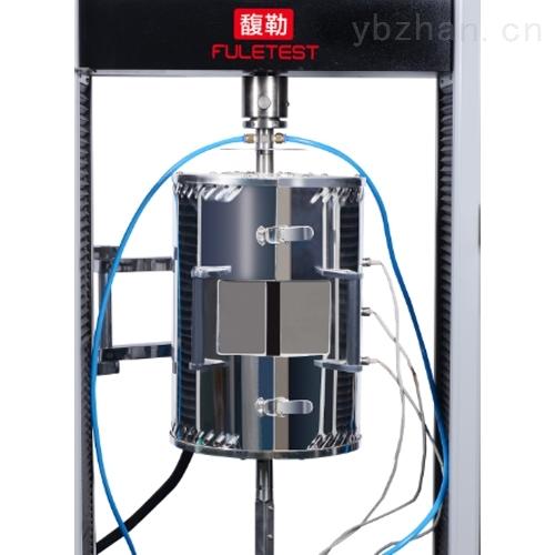 拉伸機高溫爐