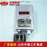KGF2風量傳感器性能參數及產品規格