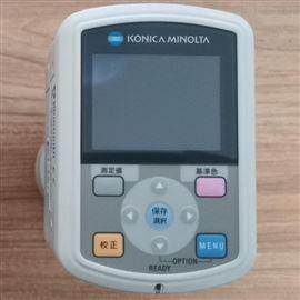 CM-700d美能达便携式分光测色仪维修