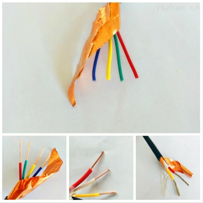 鋼帶鎧裝控制電纜KVV32