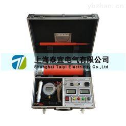 TYZGF-60KV/5mA直流高压发生器
