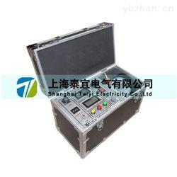 TYZGF-200KV/2mA直流高压发生器