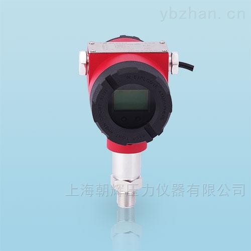 北京压力传感器