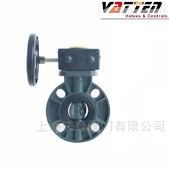 VT1AHM271GD371涡轮塑料防腐UPVC蝶阀