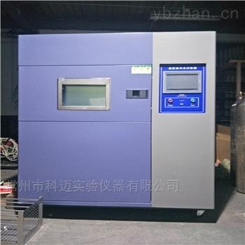 KM-WCJ-100-多功能三箱式高低温冷热冲击试验箱