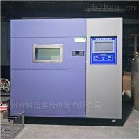 多功能三箱式高低温冷热冲击试验箱