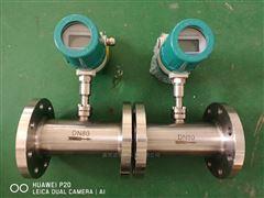 CXDTMF-DN500热式气体质量流量计推荐