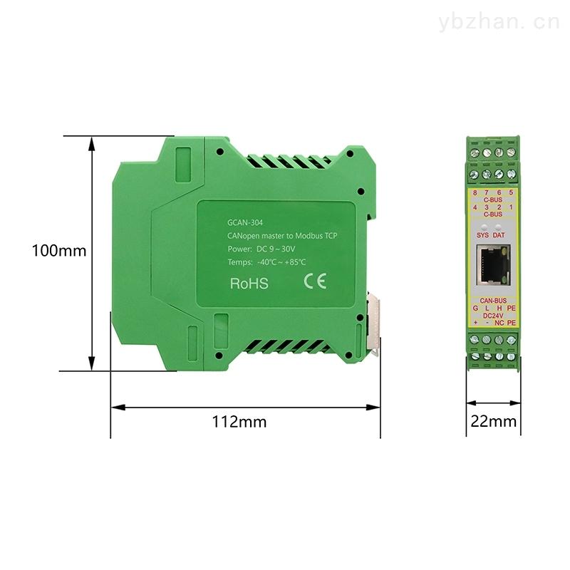 GCAN-304-廣成科技can總線io模塊GCAN-304